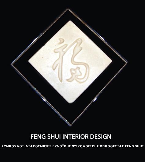 H And H Interior Design